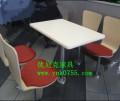 固定脚快餐桌椅供应商|实惠的快餐桌椅供应厂家