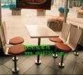 固定脚快餐桌椅图片|优质的固定脚快餐桌椅哪里有卖的