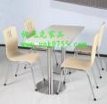 铝合金包边快餐桌椅|铝合金包边快餐桌价格|快餐桌椅供应厂家