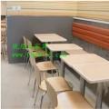 饭店快餐桌椅|快餐桌椅定制|快餐桌椅厂家