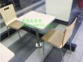 铝合金包边快餐桌椅|优质的快餐桌椅