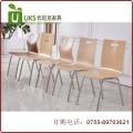快餐椅厂家|快餐椅价格|龙岗快餐椅
