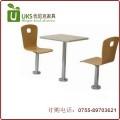 深圳专业的固定脚快餐桌椅,餐厅桌椅订做厂家