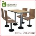 深圳固定脚快餐桌椅供应商 深圳优尼克专业定做各种快餐厅家具