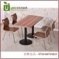 小吃店快餐厅一桌四椅组合 防火板快餐桌木纹快餐桌椅 厂家定做