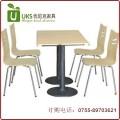 餐厅桌椅 肯德基快餐厅桌椅组合 快餐桌椅定做
