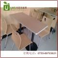 深圳快餐桌椅厂家 小吃店快餐厅奶茶店桌椅 专业定做 质保两年