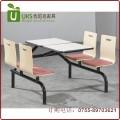 简洁实用的快餐桌椅 专业订做 软包连体小吃店快餐厅桌椅 质保两年