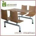 简洁耐用钢木结构连体快餐桌椅 小吃店学校食堂餐桌椅定做 深圳优尼克家具