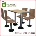 质优价廉的固定脚快餐桌椅 深圳优尼克专业定做