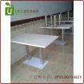 简洁素雅 白色人造石餐桌定做 多种颜色可选 厂家直销